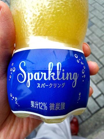 オランジーナは果汁12%
