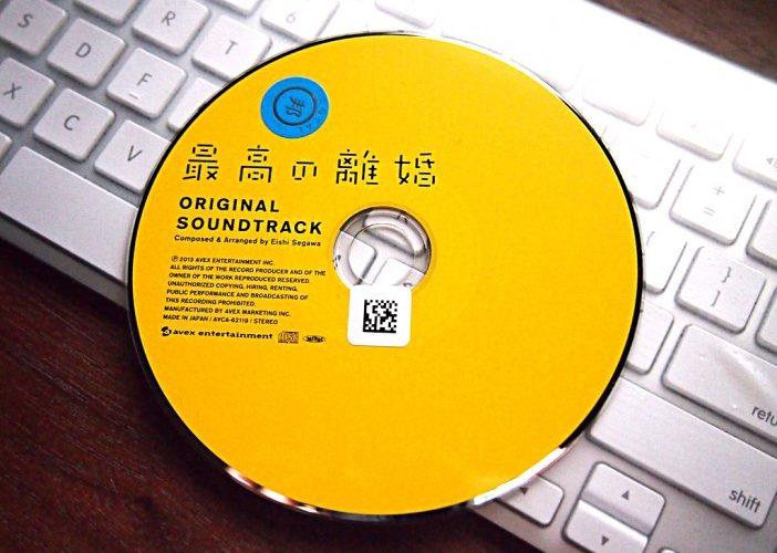 saikounorikon cd