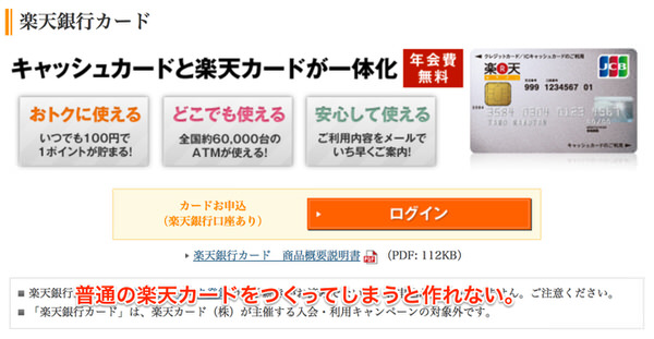 スクリーンショット_2013-09-12_2.45.15