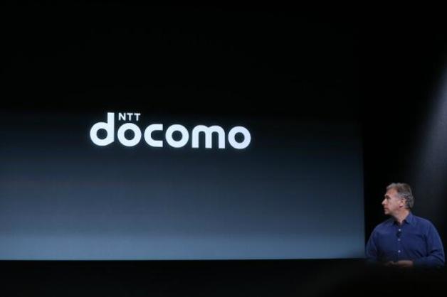 docomoip