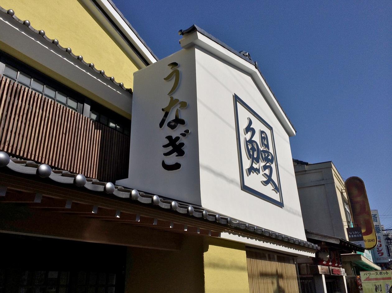 豊川市商店街