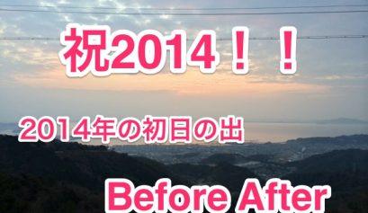 2014-01-01_09_36_50_08-17
