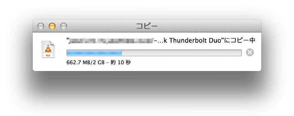 thunderbolt転送速度