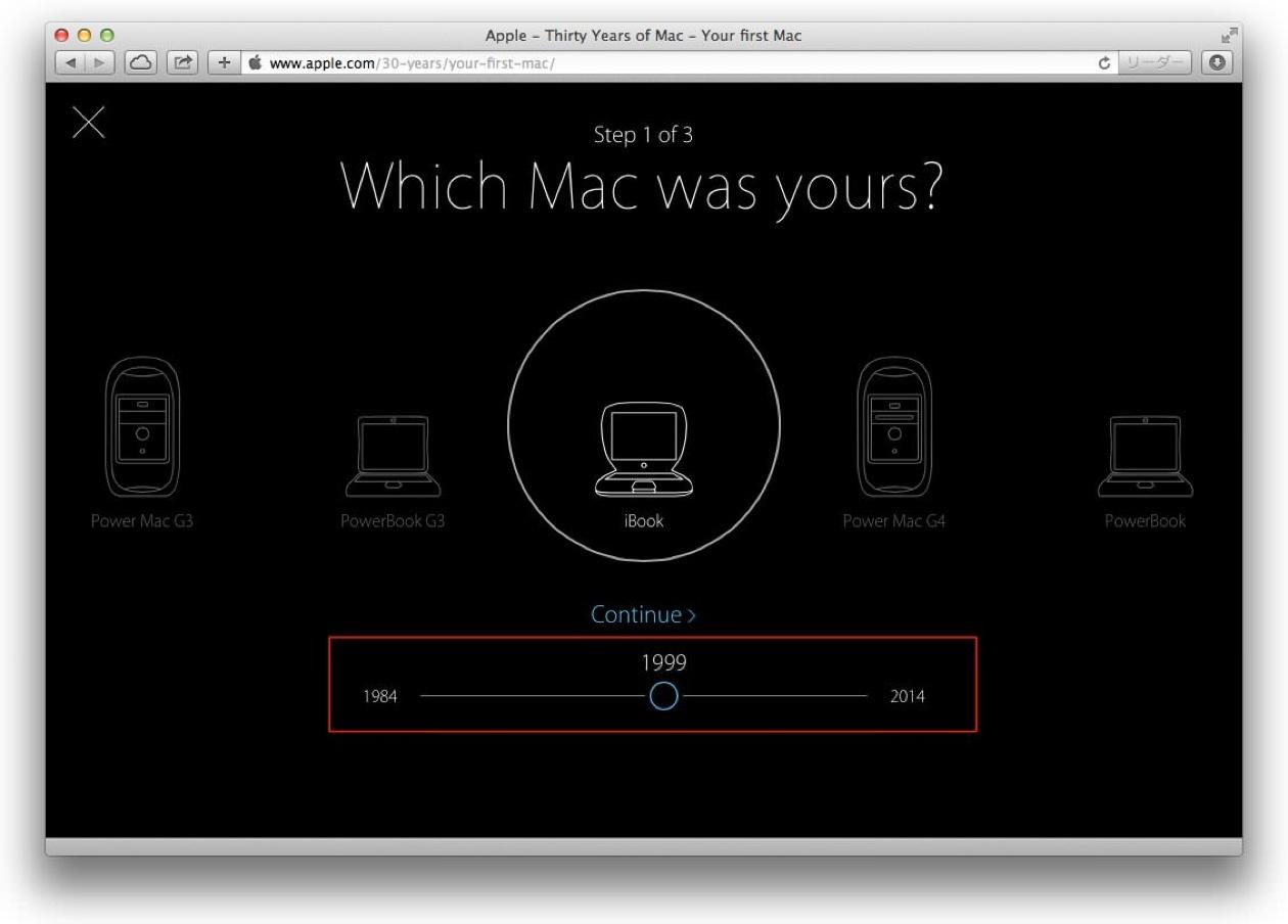 Mac30 002
