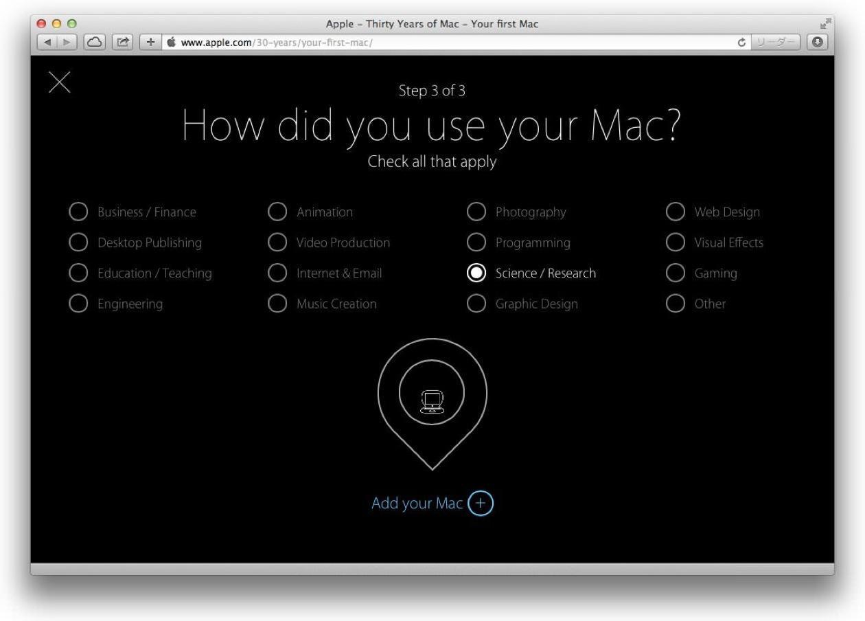 Mac30 004