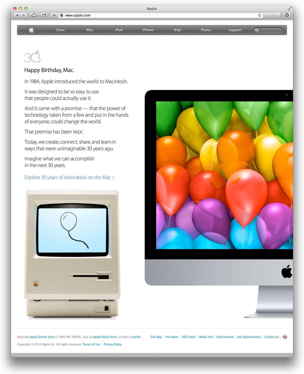 Mac30 top