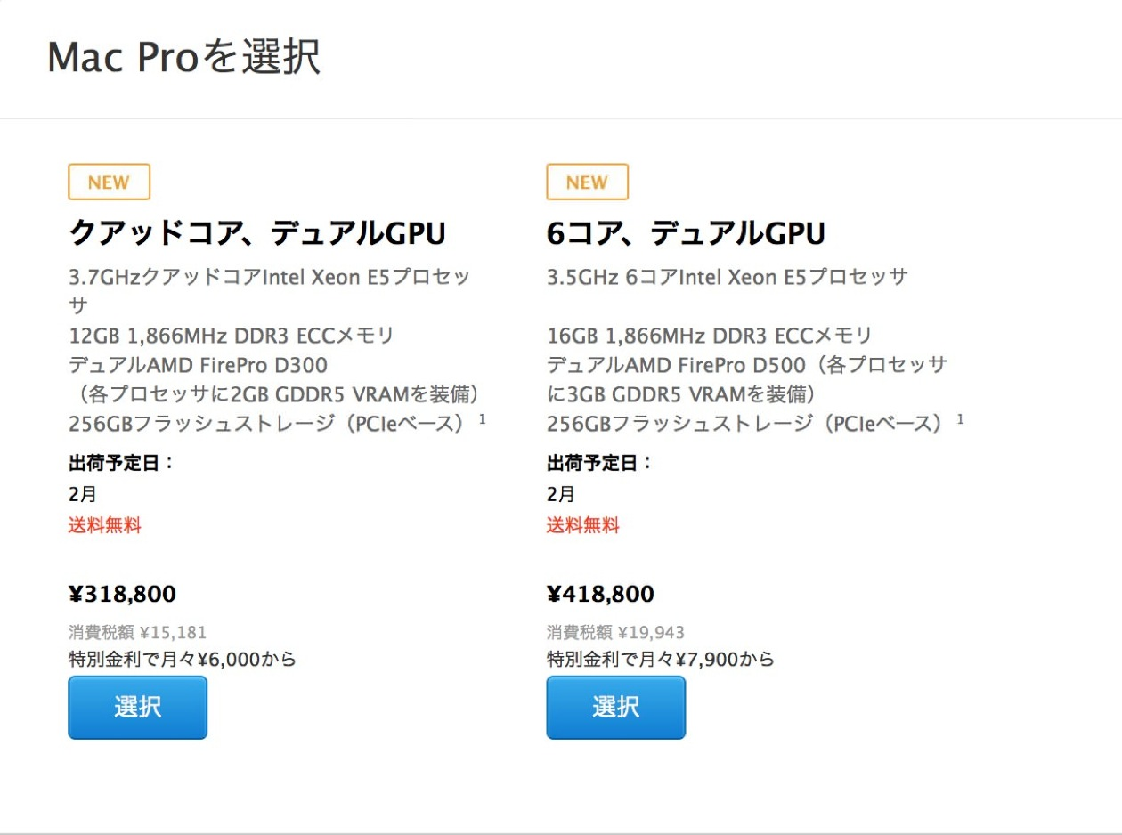 Macproprices