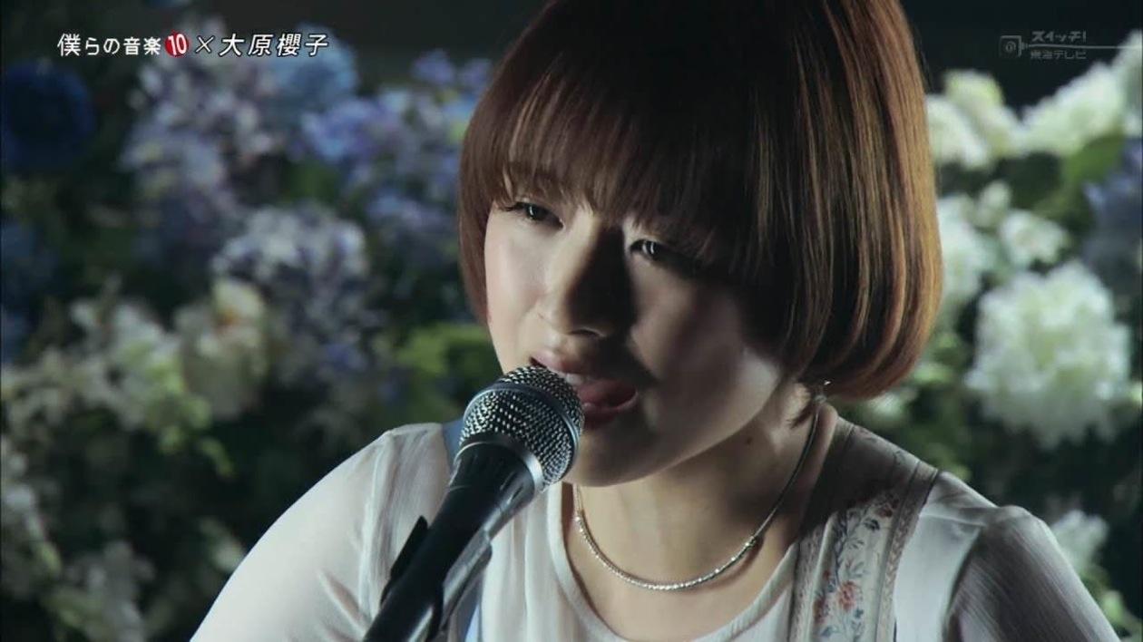 大原櫻子僕らの音楽