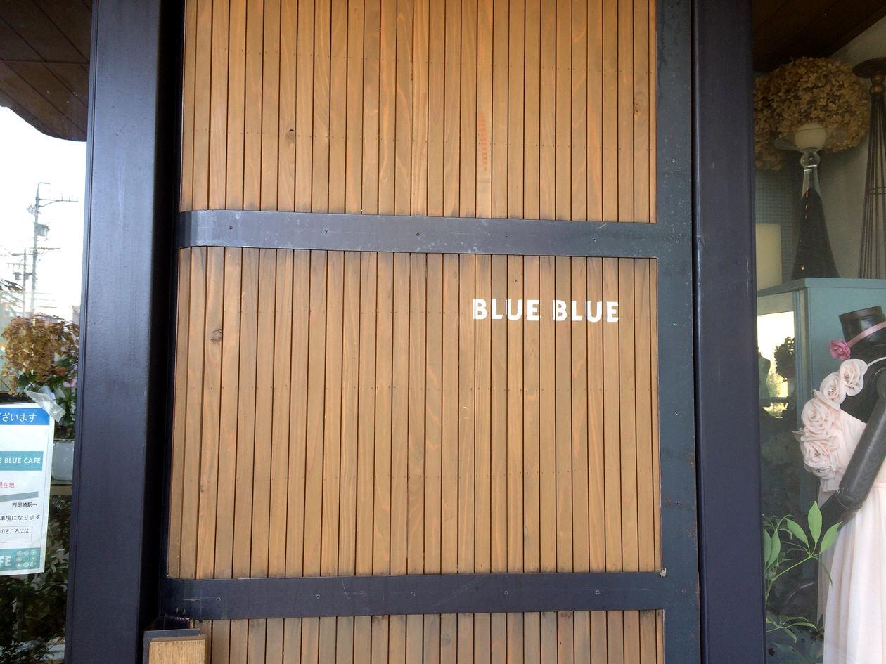 ブルーブルーカフェ店内