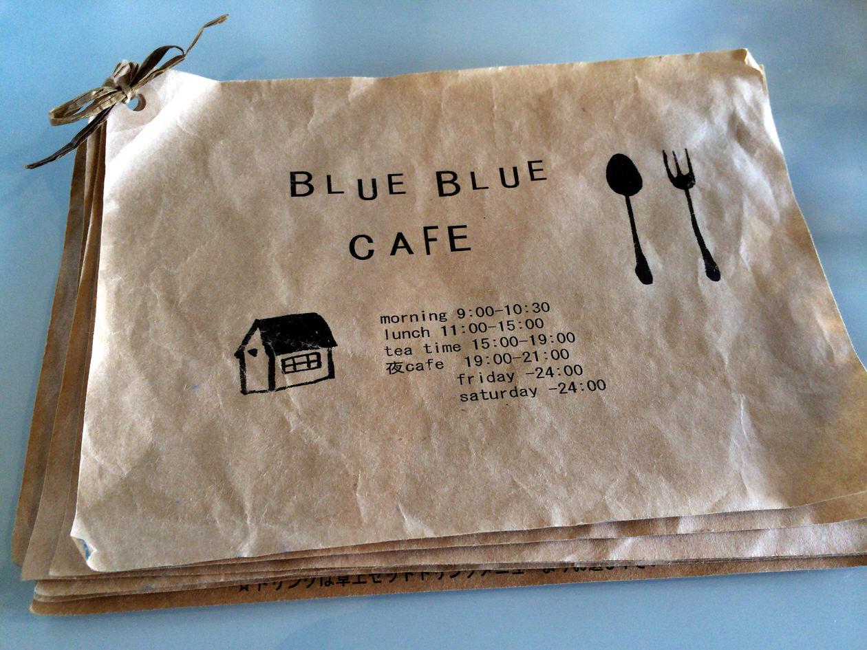BLUE BLUE CAFEのテーブル