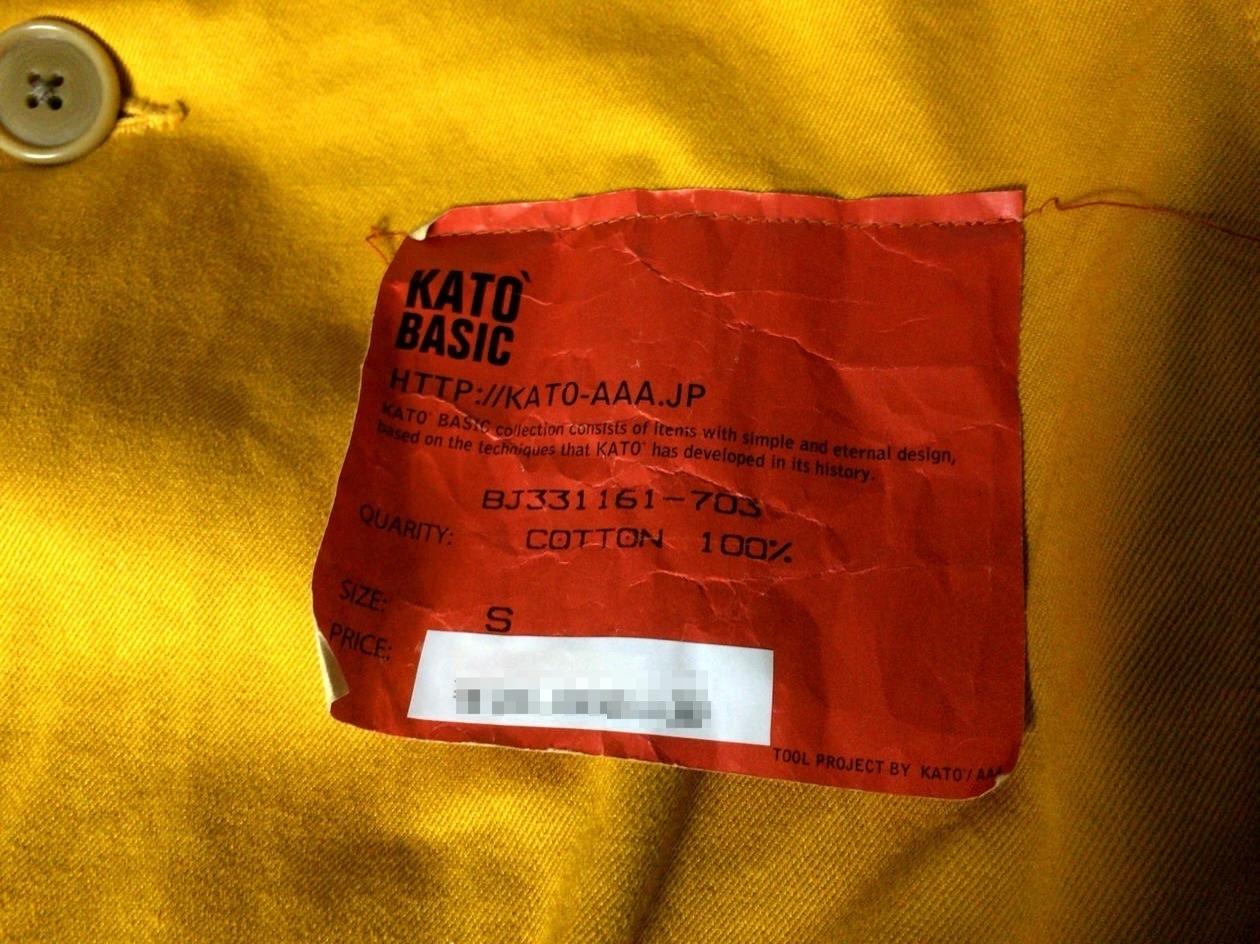 KATO`のステンカラーコートマスタード