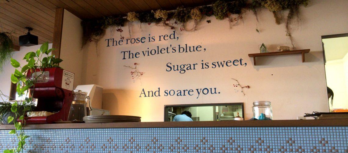 BLUE BLUE CAFE 岡崎