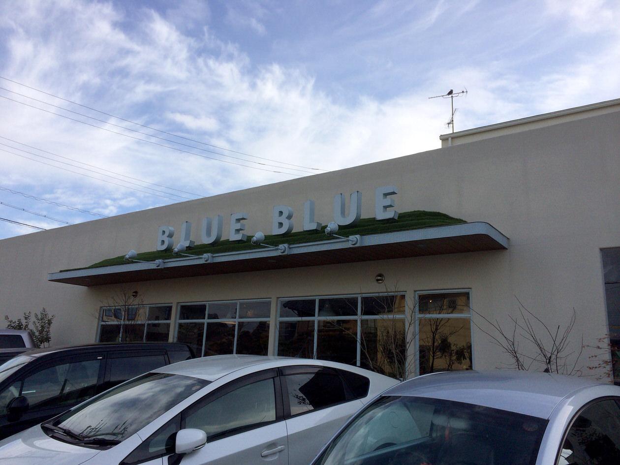 BLUE BLUE CAFEの駐車場