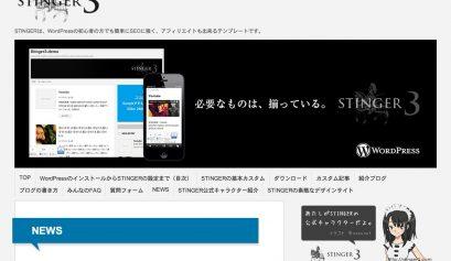 スクリーンショット 2014-02-25 7.01.07