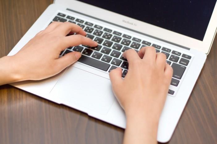ブログで人生を資産化