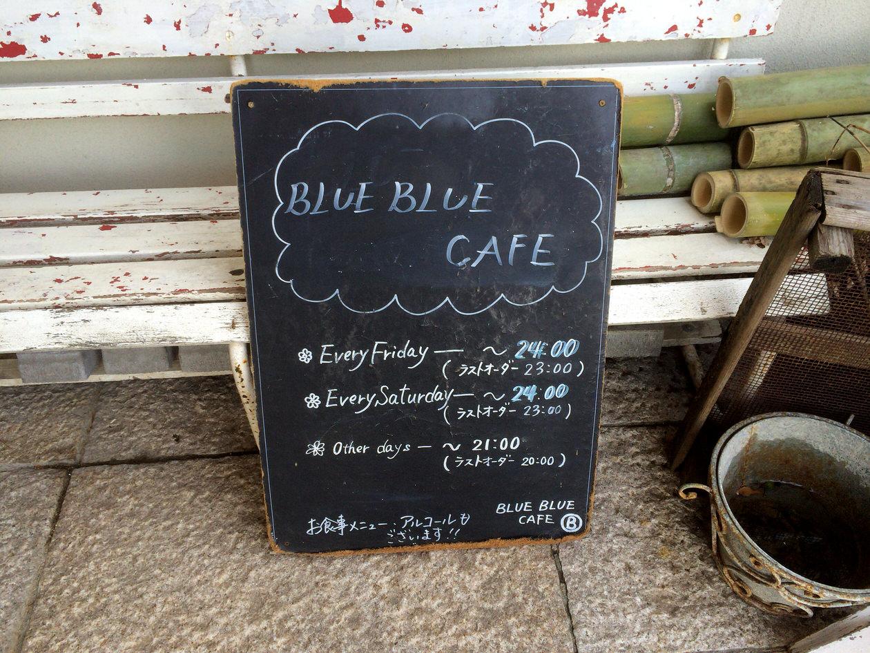 レトロな雰囲気のカフェ