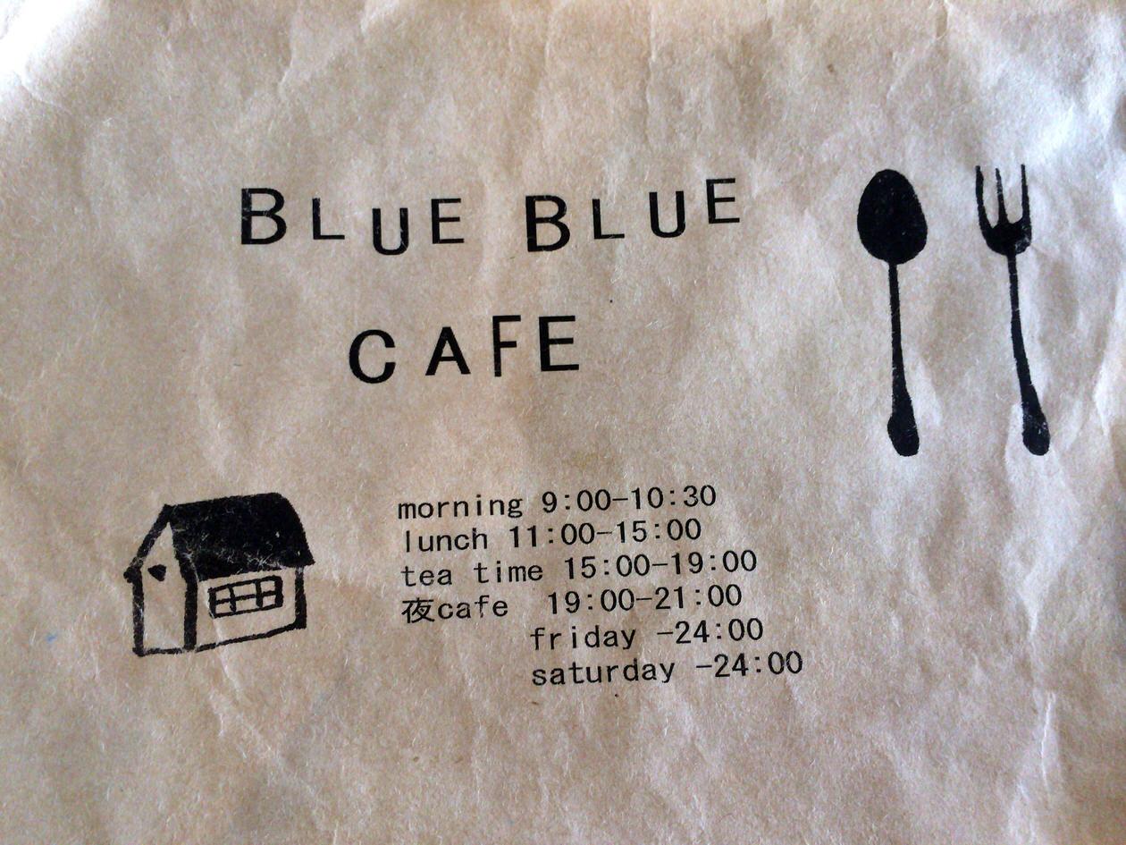 BLUE BLUE CAFEのメニュー表