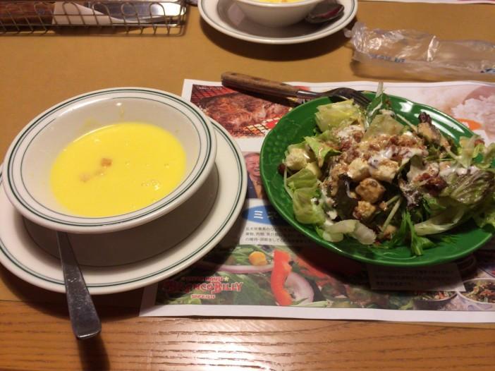 ブロンコビリーのサラダバーとコーンスープ