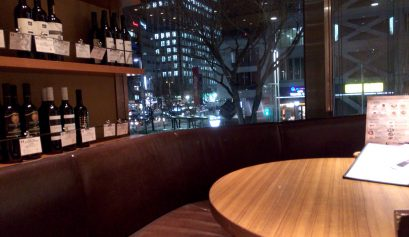 名古屋・伏見駅チカでピッツァとワインならサルヴァトーレ・クオモがおすすめ
