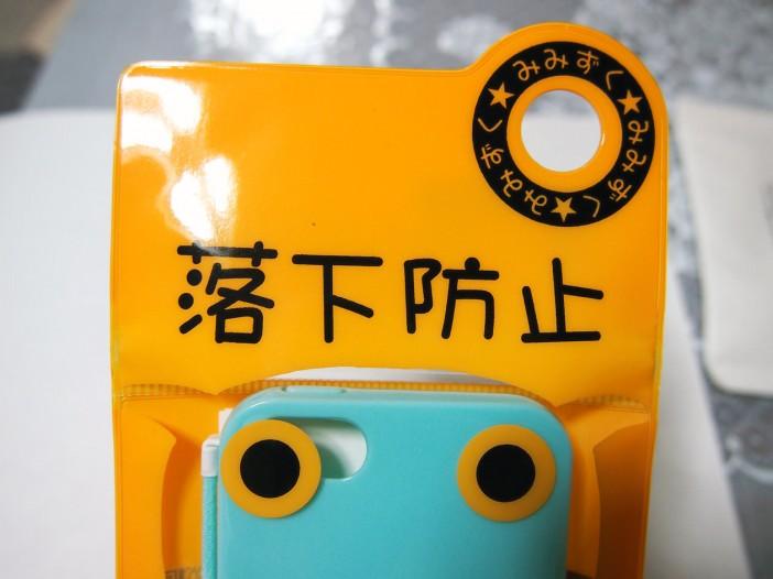 iPhoneケース「京都みみずく」