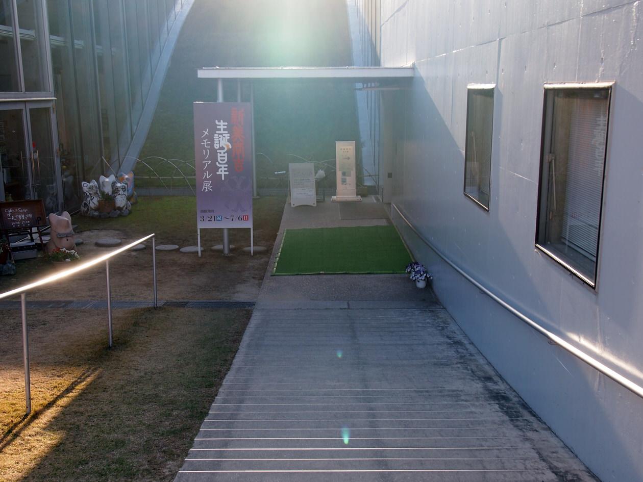 新美南吉記念館の建物内部