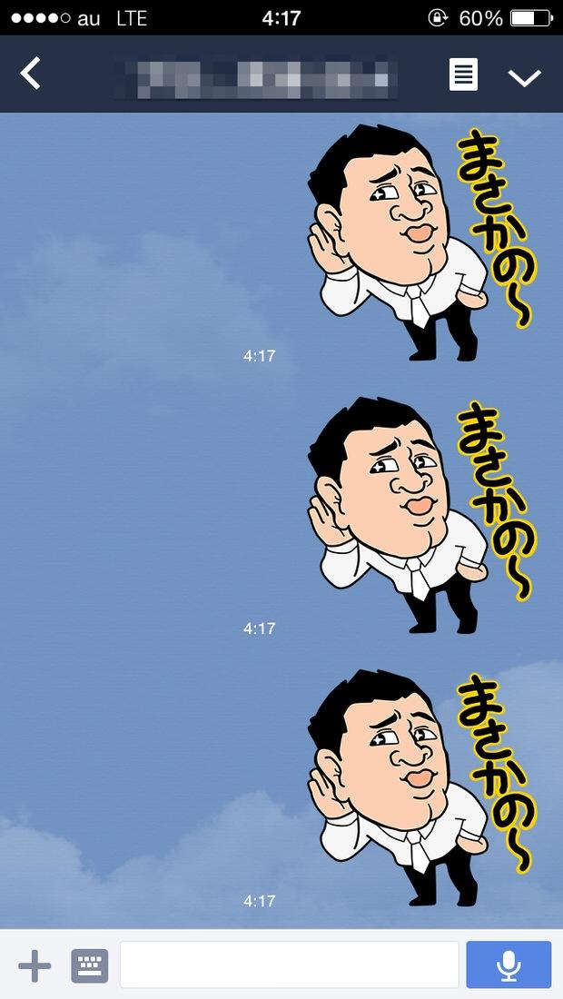 Pocky×LINE 第一弾!限定スヌーピースタンププレゼント!