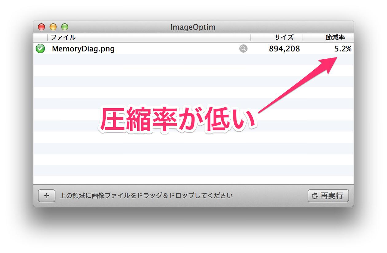 Screenshot_2014-04-20_at_03_01_33_午前
