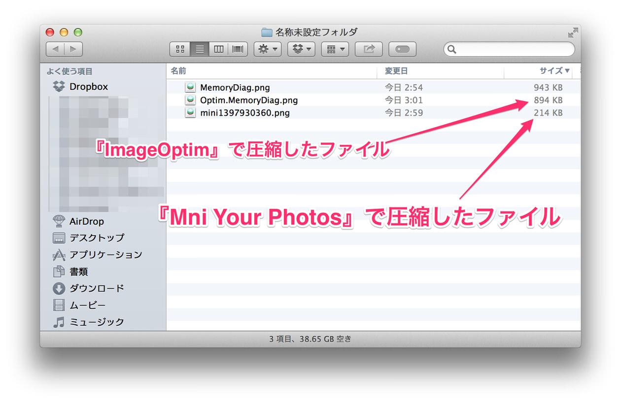 Screenshot_2014-04-20_at_03_02_51_午前