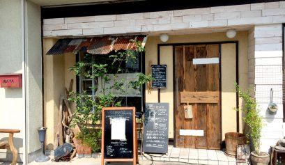 安城カフェ・wayaの外観