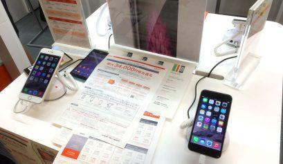 iPhone6/Plus