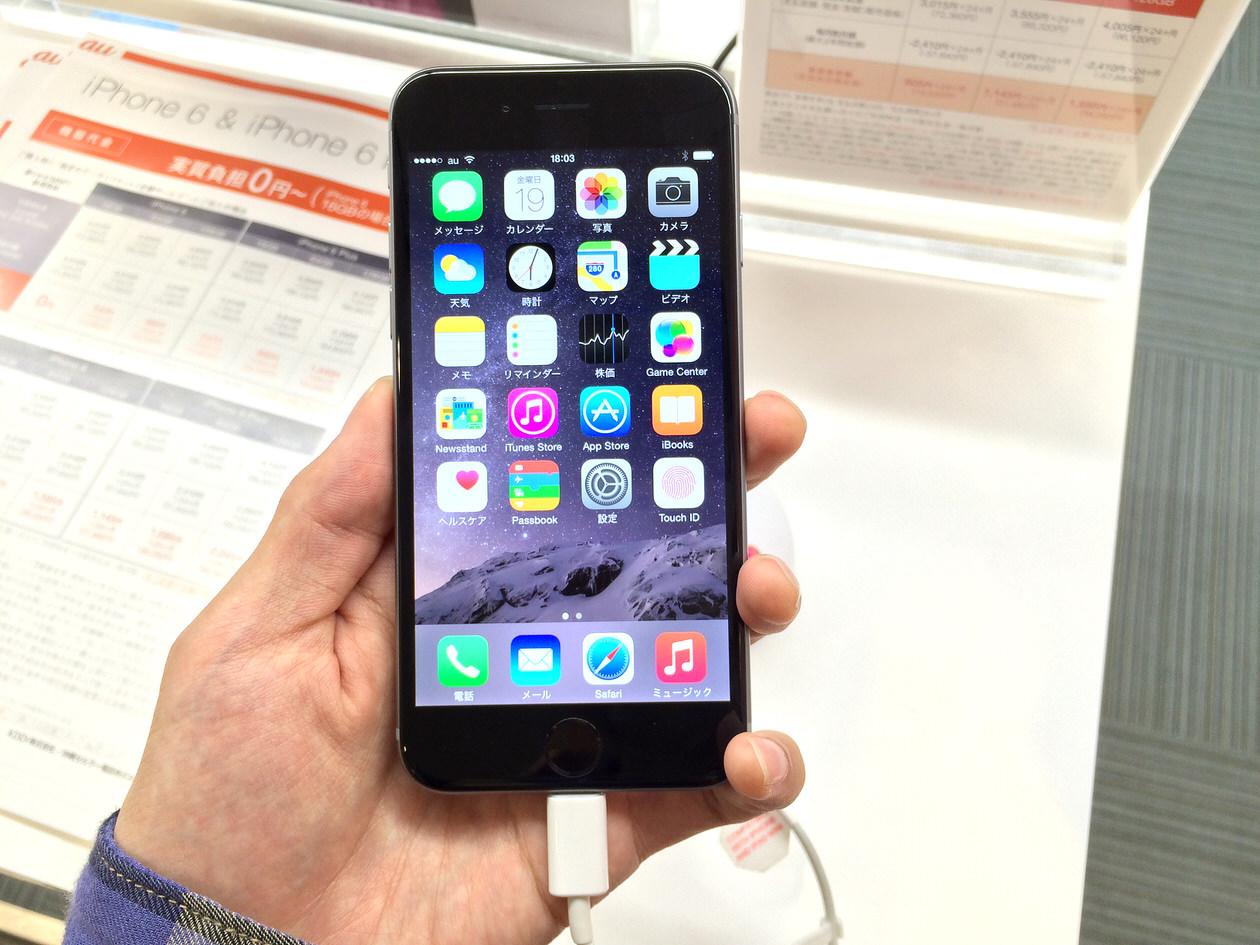 iPhone6ハンズオン