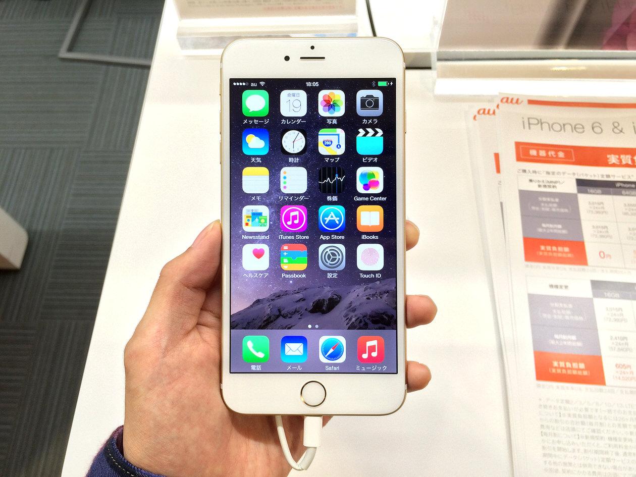 iPhone6 Plusハンズオン