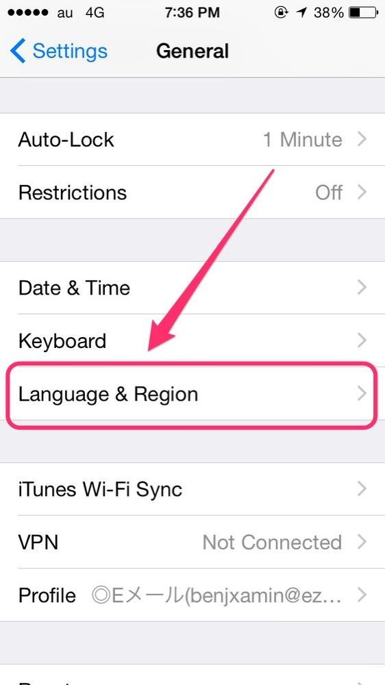 iPhoneのスピーカーを言語設定で治す方法6