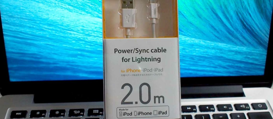 Logitec ロジテック iPhone6 iPhone6 Plus 対応Lightningケーブル (Apple認証 Made for iPhone取得) 2.0m ホワイト LHC-UAL20WH