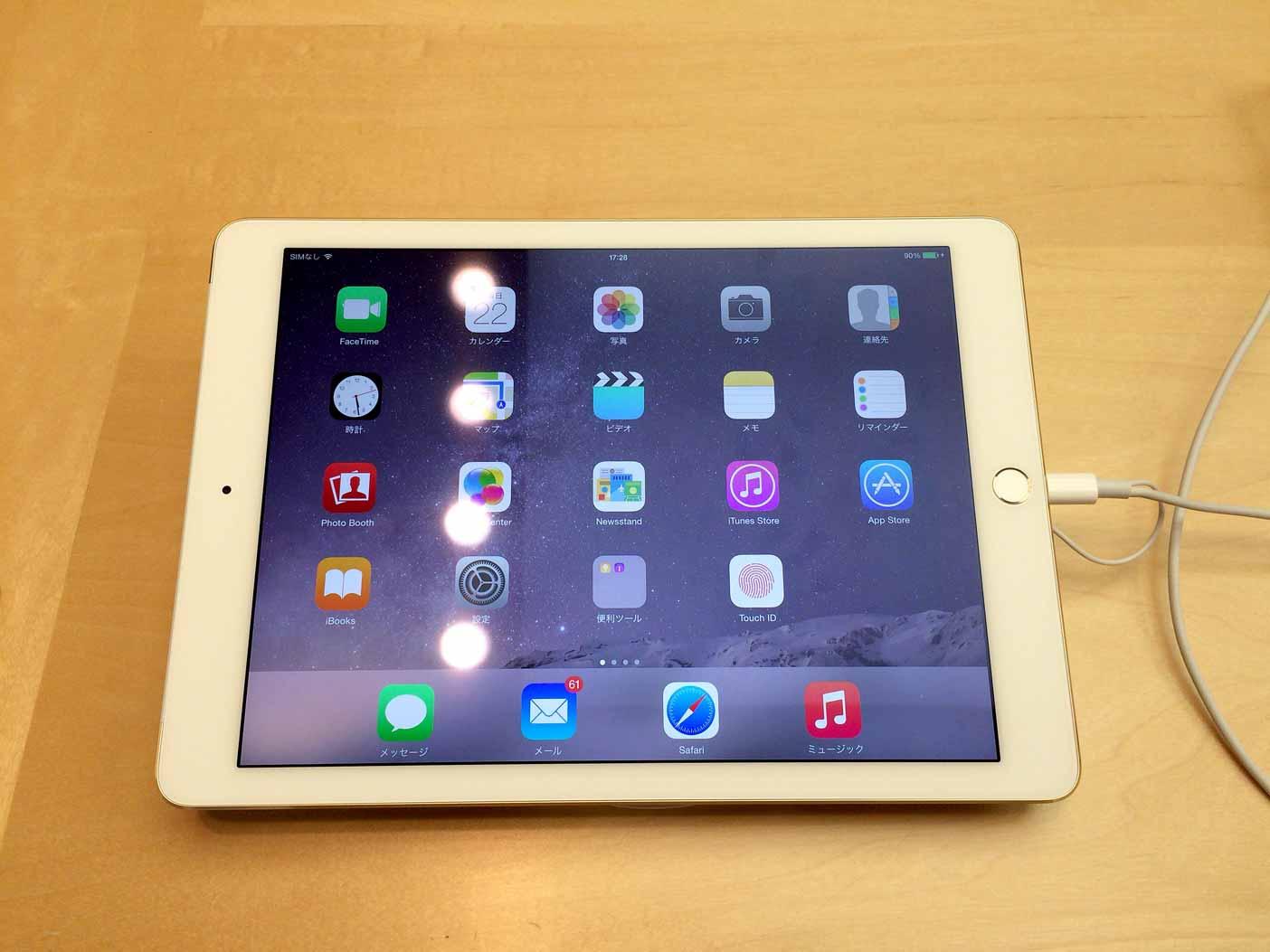 iPad Air2のホワイトモデルのメリット