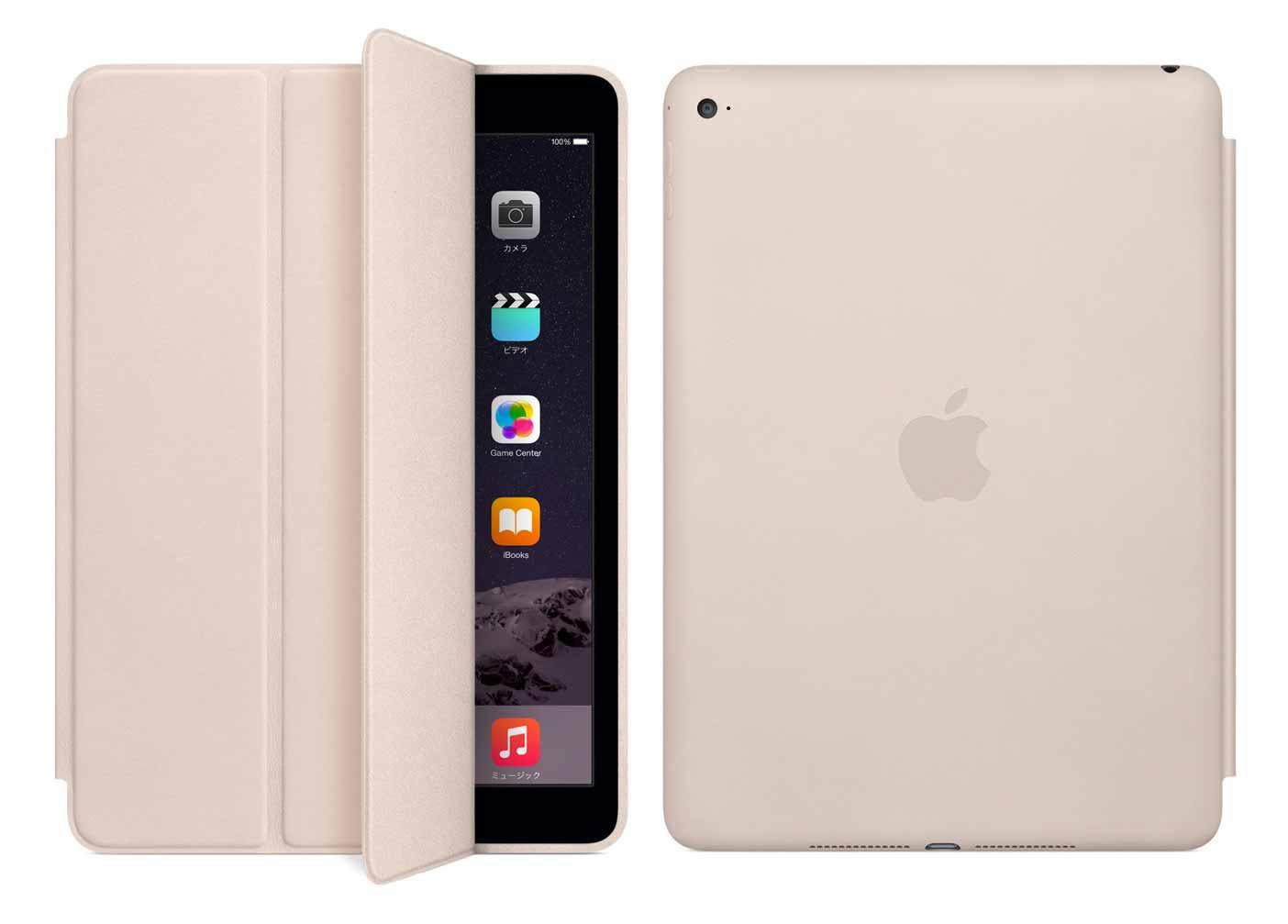 iPad Air 2ブラックモデルとゴールドのスマートケースの場合