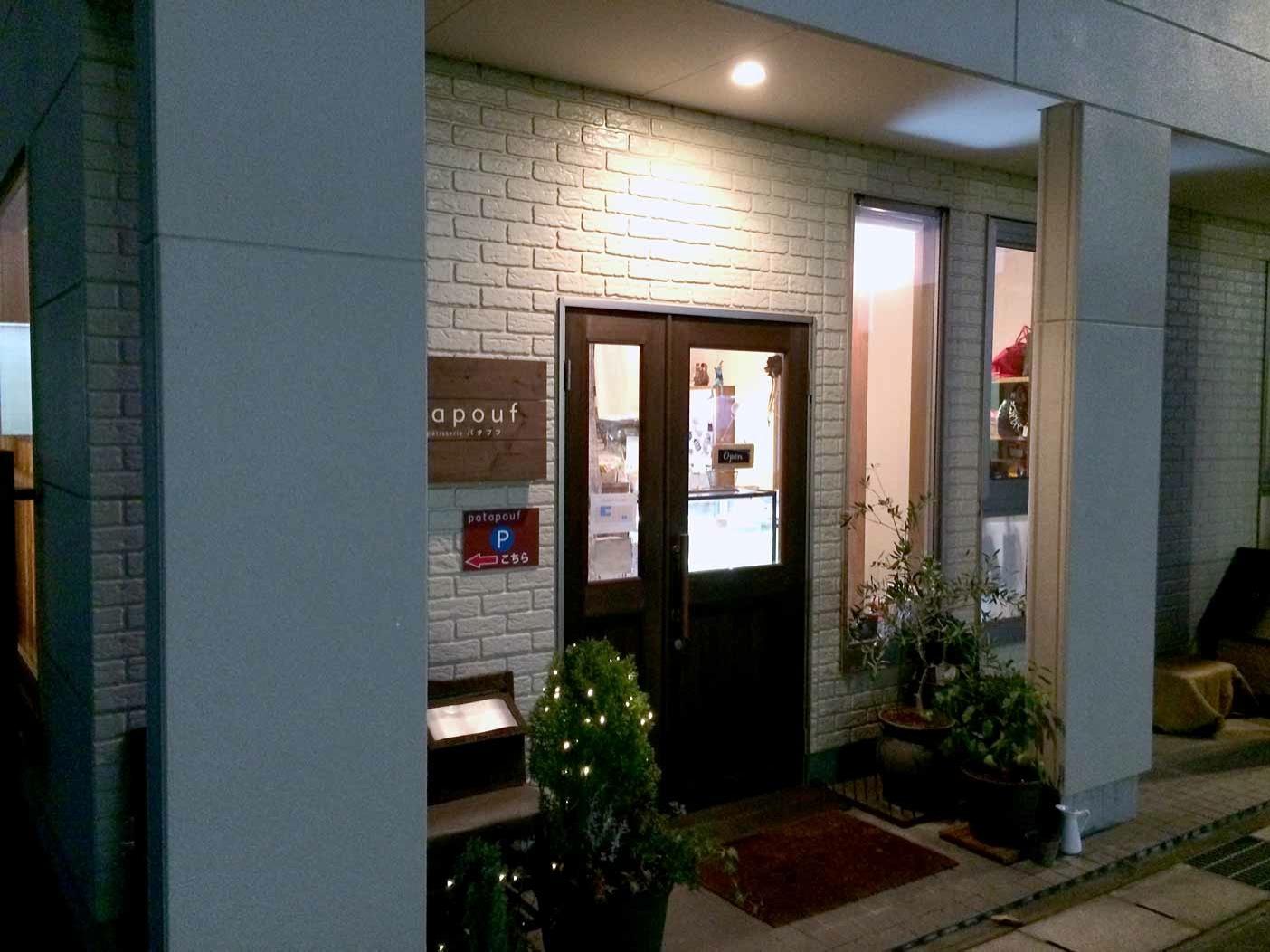 Patapouf cafe okazaki007