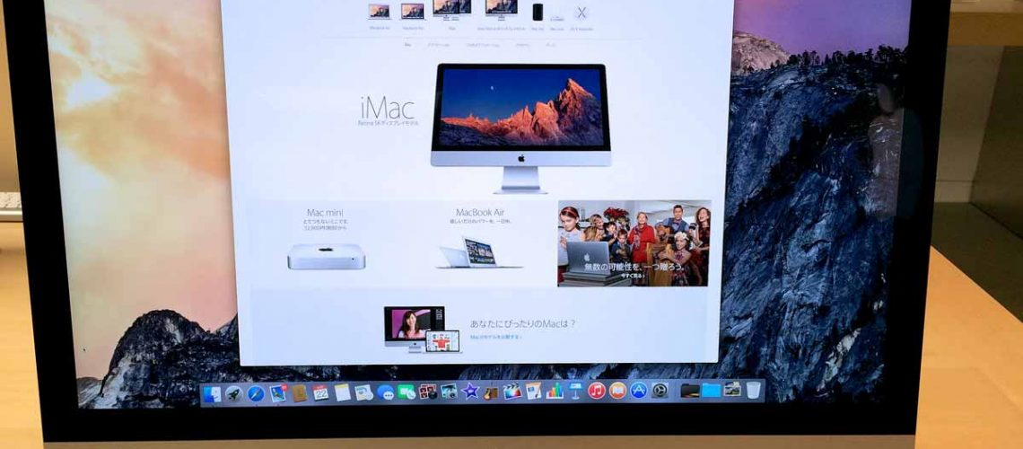 5K iMacレビュー