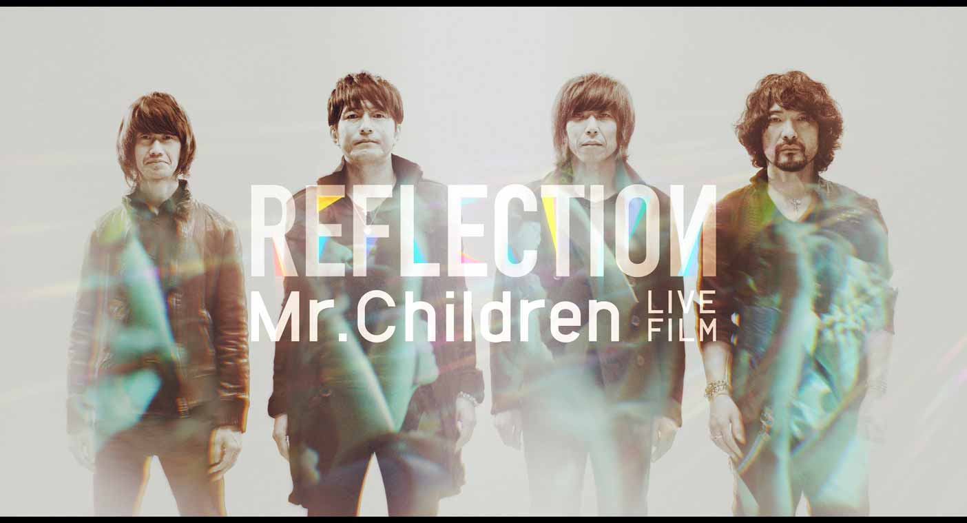 LIVE FILM Mr Children REFLECTION