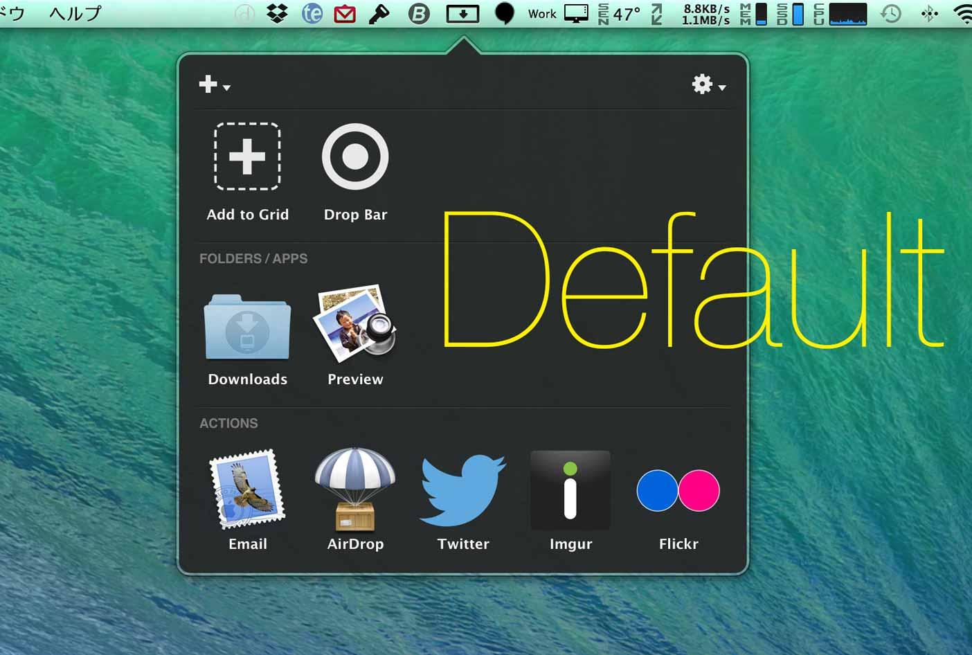 Dropzone default設定