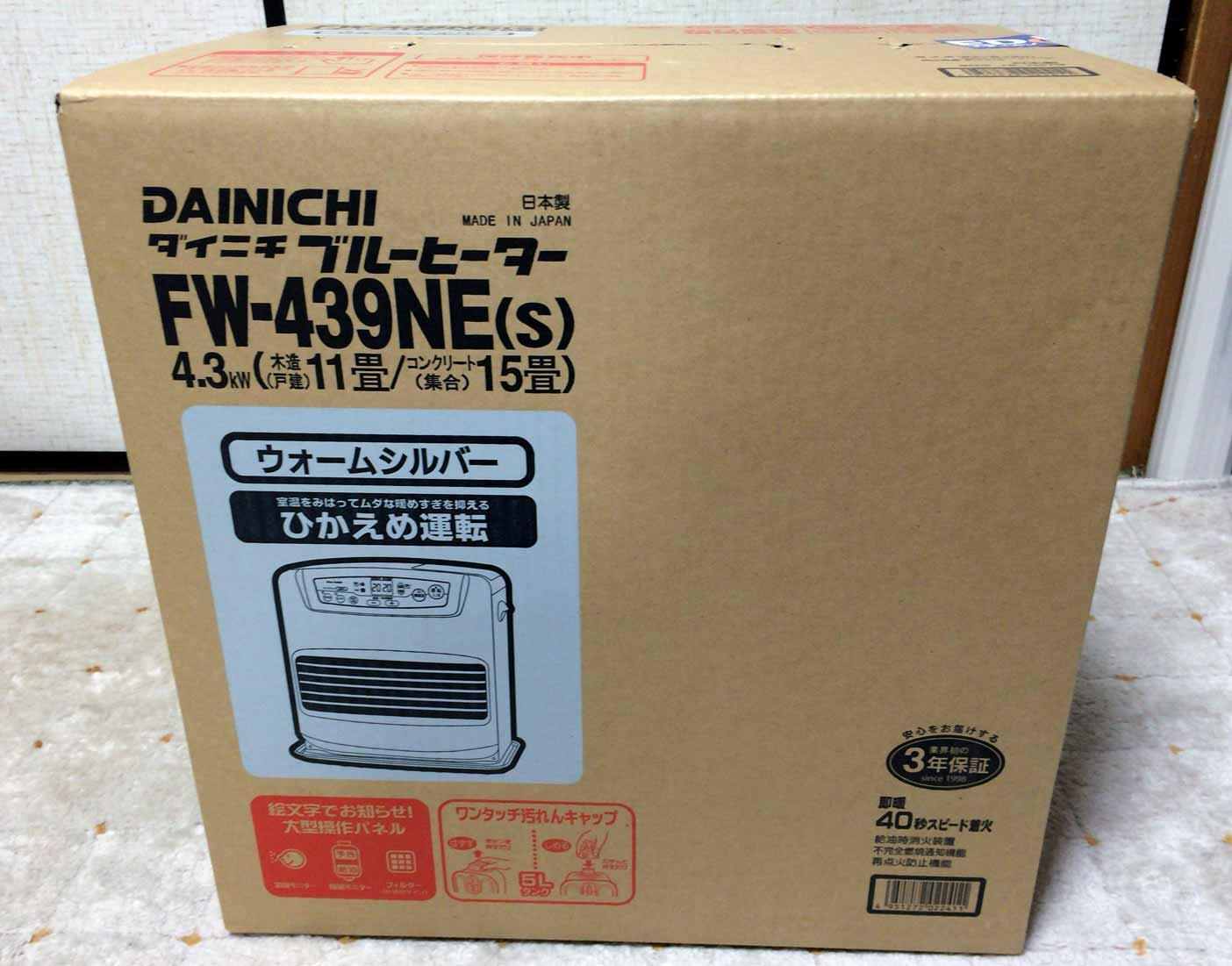 Dainichi fanheater002