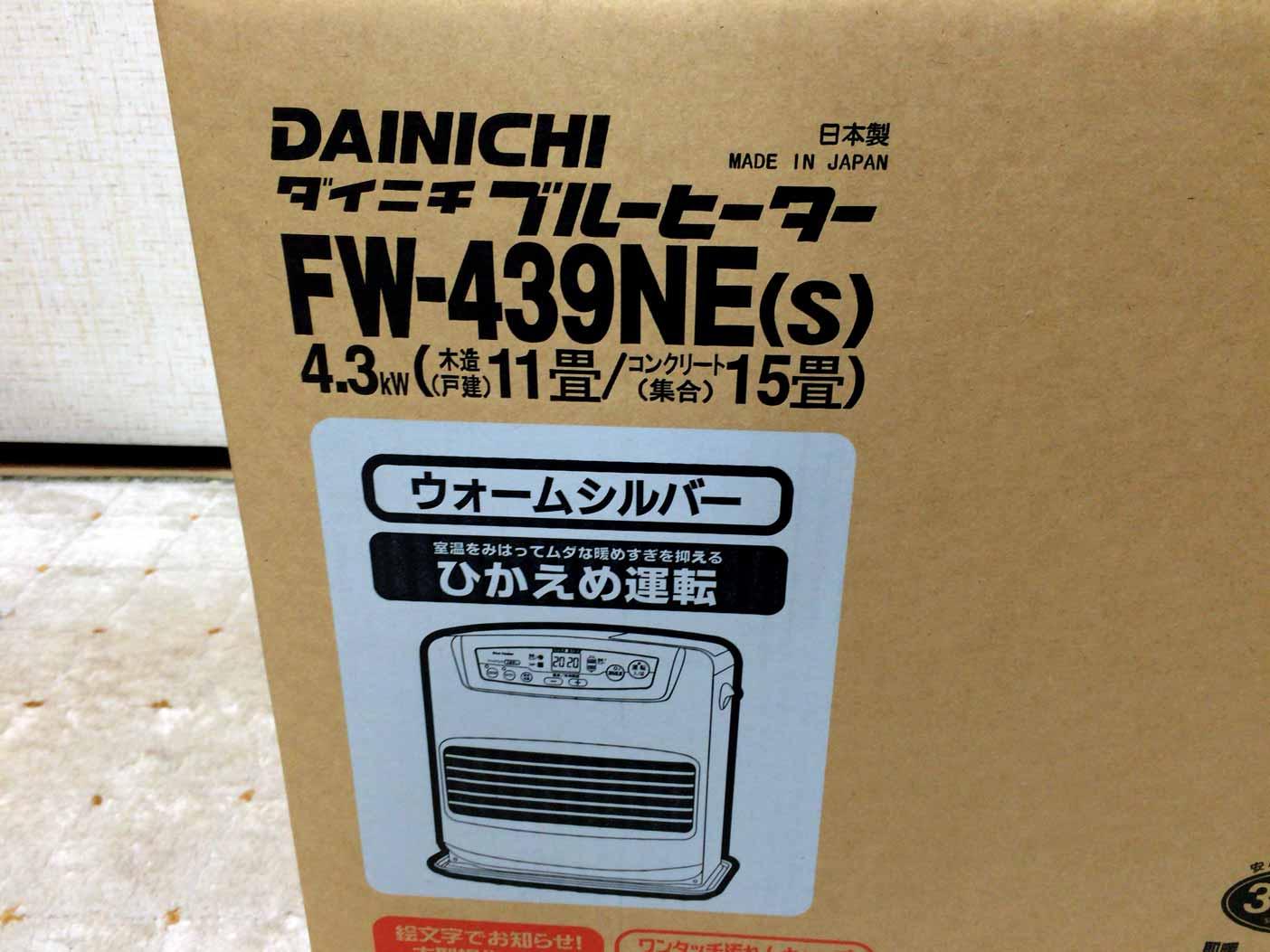 Dainichi fanheater003