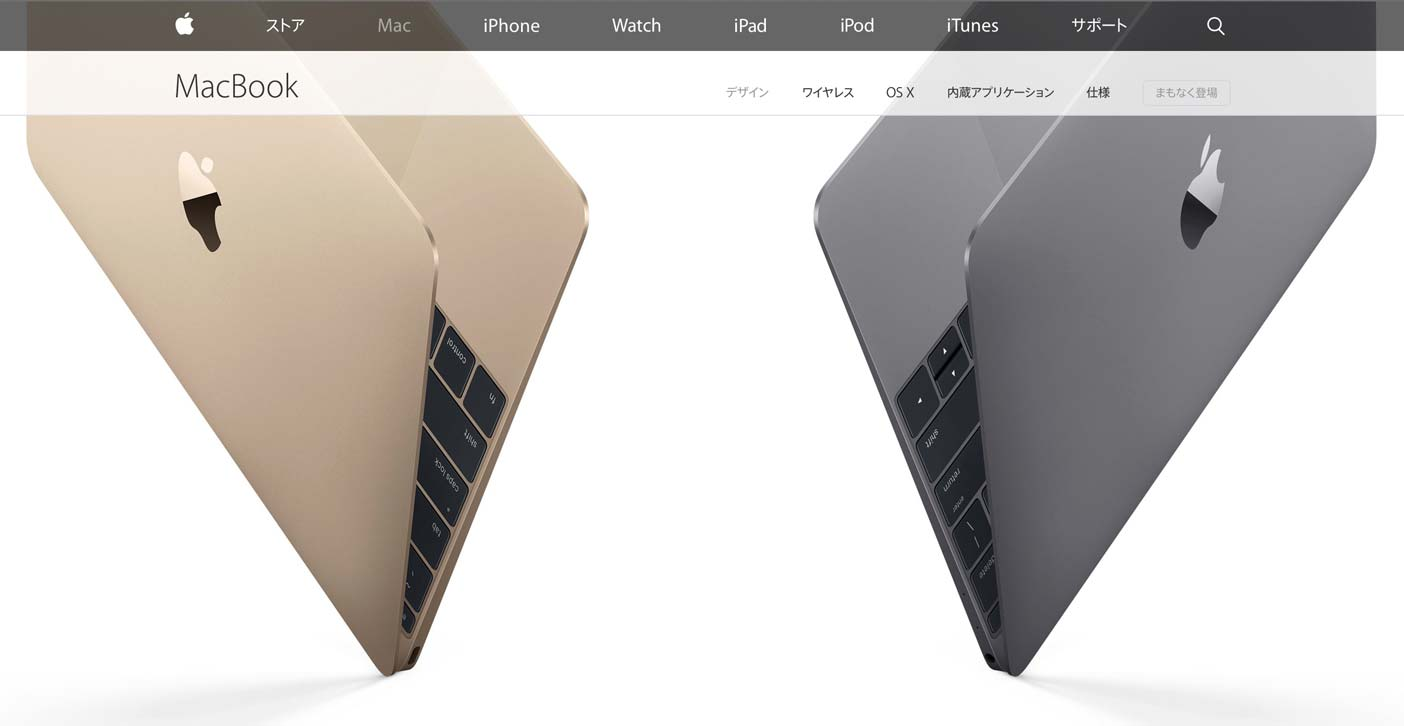 MacBookAir Retina12