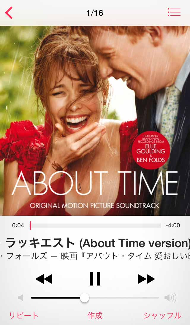 about_time_itunes