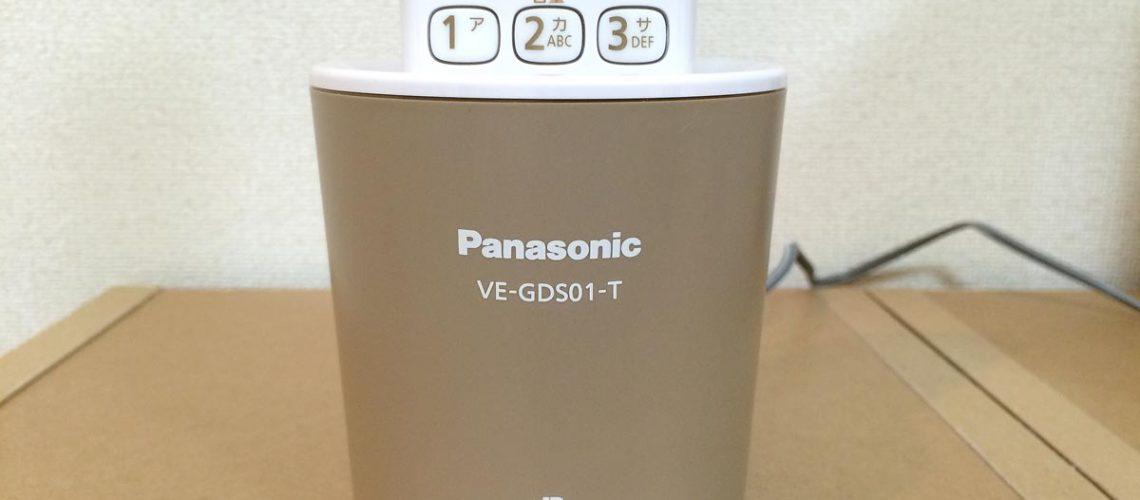 Panasonic VE-GDS01DL ソロスタイル電話機