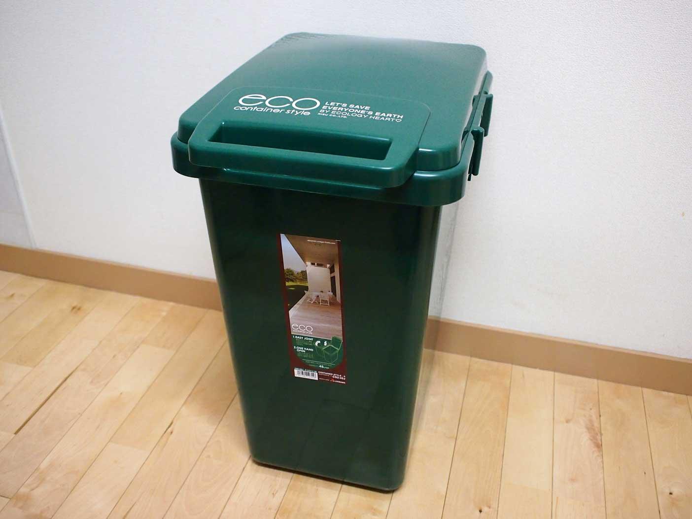 リス 連結できるゴミ箱