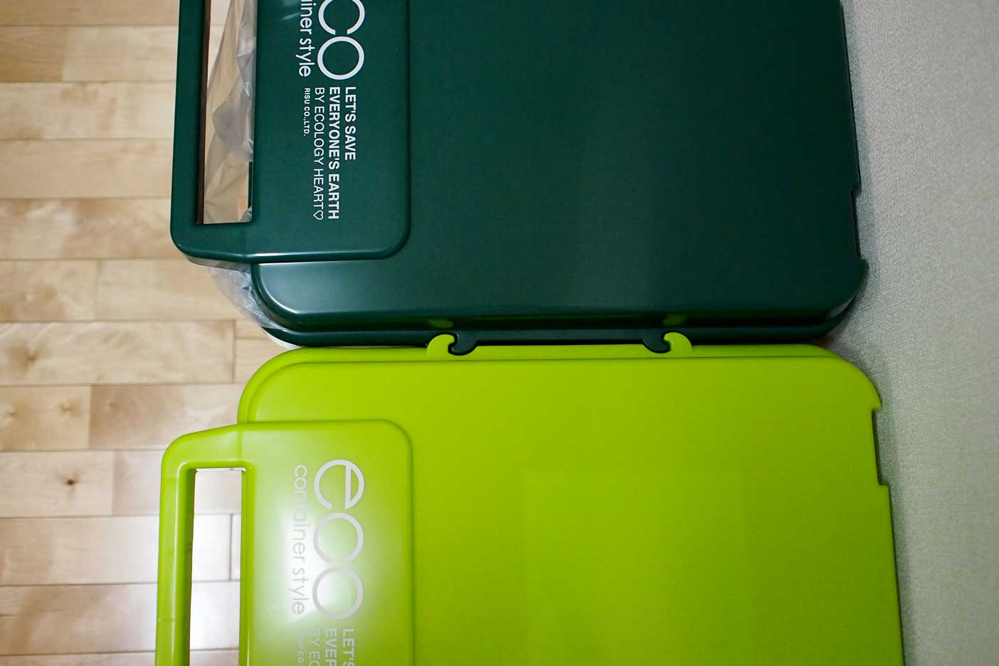 Risu dustbox eco004