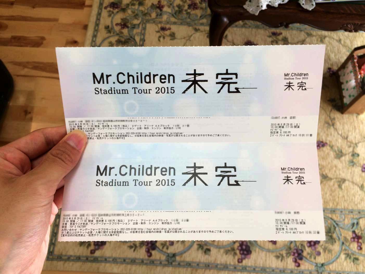 Mr.Children Stadium Tour 2015 未完のチケット