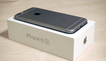 iPhone 6s スペースグレイ