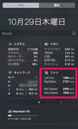 Monity mac app 005